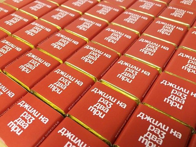 Шоколад с рекламой - печать в Минске